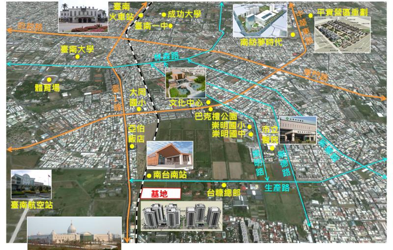 臺南市鐵路地下化拆遷安置更新規劃招商案基地位置圖