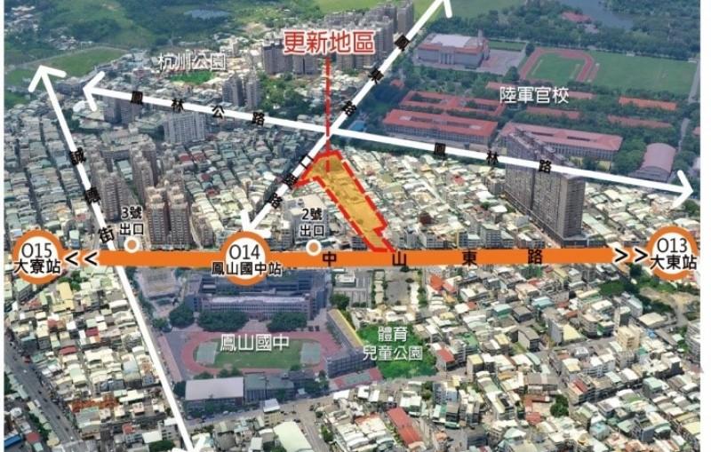 高雄捷運鳳山國中站周邊地區都市更新案基地位置圖