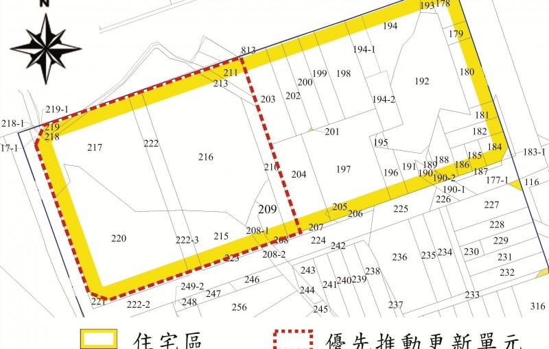 桃園市東門停車場(桃園區東門段208-1地號等14筆土地)公辦都更案土地使用分區圖