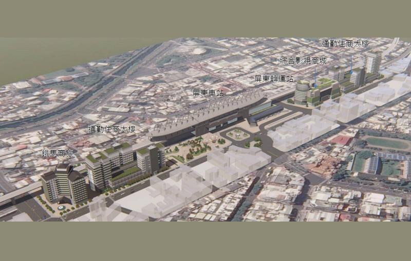 臺鐵局屏東火車站站區周邊土地都市更新先期規劃及招商委託技術服務案代表圖