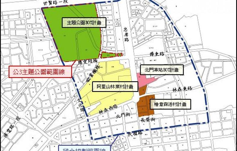 嘉義火車站附近地區—農漁產運銷物流中心闢建工程代表圖
