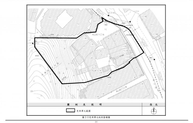 中和區南勢段22地號更新單元地形套繪圖