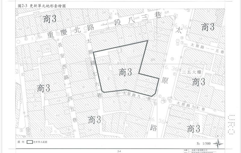 更新單元地形圖