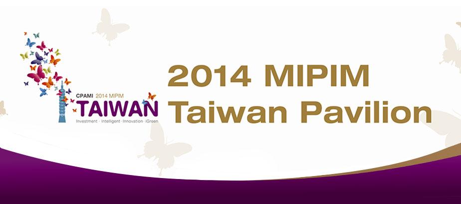 2014 MIPIM
