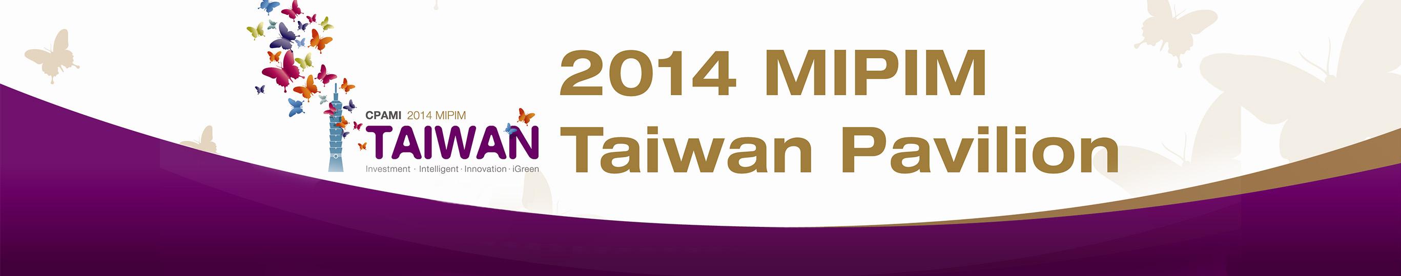 MIPIM 2014